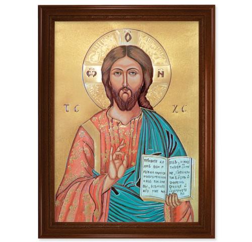 "Christ the Teacher Walnut Finish Framed Art | 19"" x 27"""
