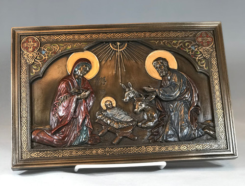 "9"" x 6"" Nativity Wall Plaque 