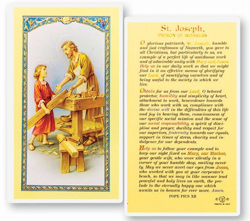 St. Joseph, Patron Saint of Workers Prayer Holy Card