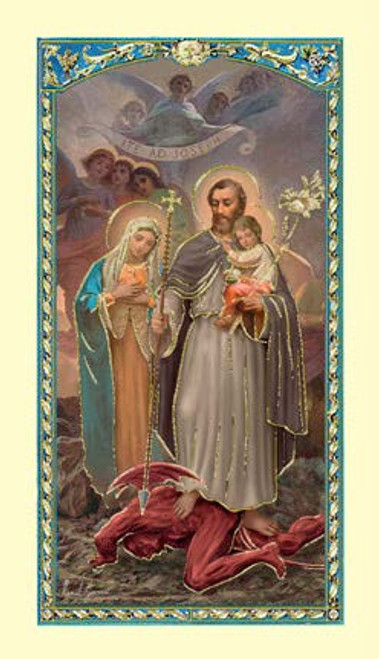 Prayer to St. Joseph Terror of Demons Holy Card