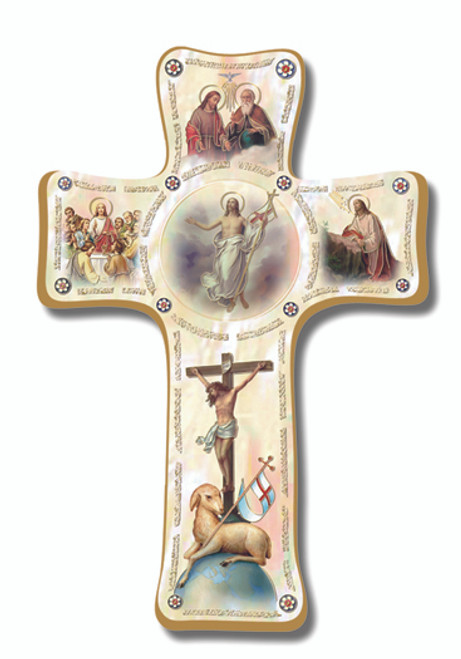 """6"""" Pearlized Easter Cross with Stand"""