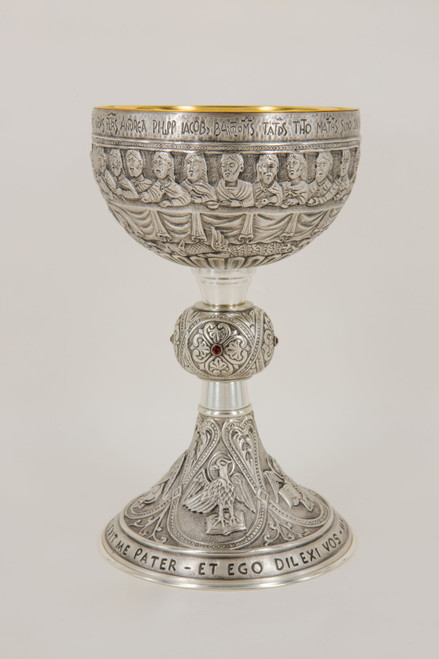 """#622 Last Supper, Crucifixion, Evangelists Chalice 