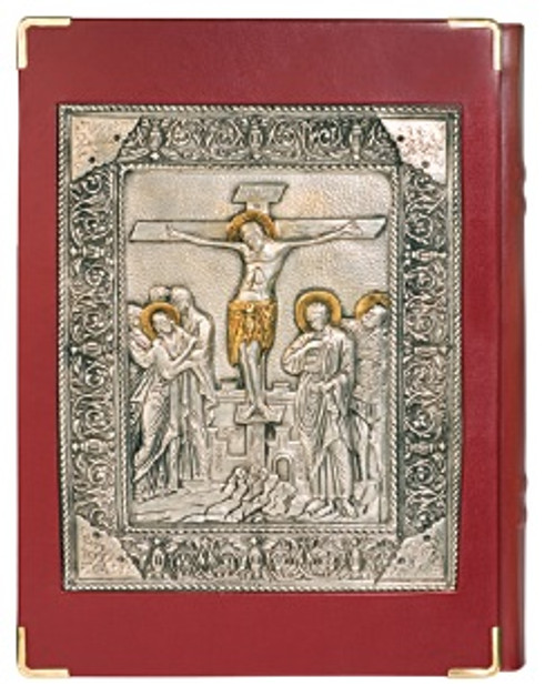 Resurrection & Crucifixion of Christ Book of the Gospel Cover | Silver & Gold Plated, Leather