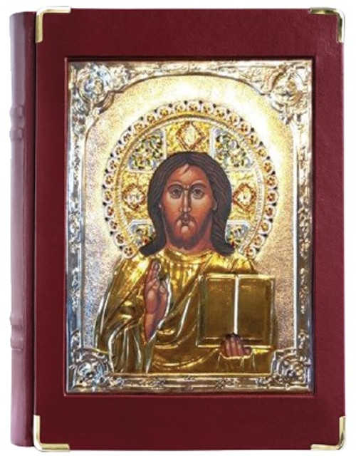Christ the Teacher Book of the Gospel Cover | Silver & Gold Plated, Leather