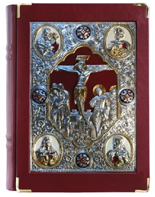 Crucifixion of Christ and the Four Evangelists Book of the Gospel Cover | Silver & Gold Plated, Leather