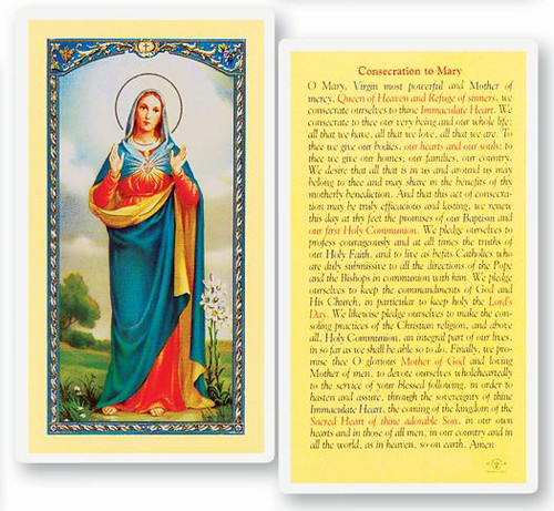 Consecration of Mary Prayer