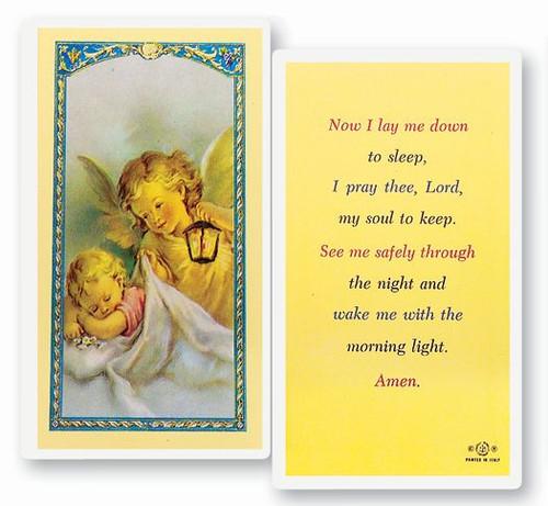 Guardian Angel Sleep Prayer