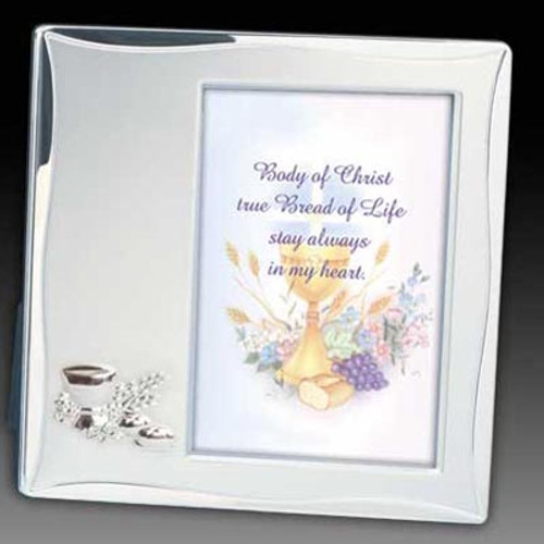 Brushed Satin Chalice Picture Frame - Personalized