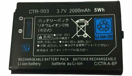 OEM Rechargeable Battery Pack Replacement For Nintendo 2DS 2000mAh 3.7V New USA!