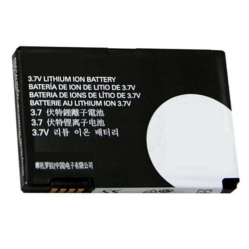 OEM SPEC Motorola BR50 OEM Cell Phone 710mAh Battery For RAZR V3m V3c Verizon