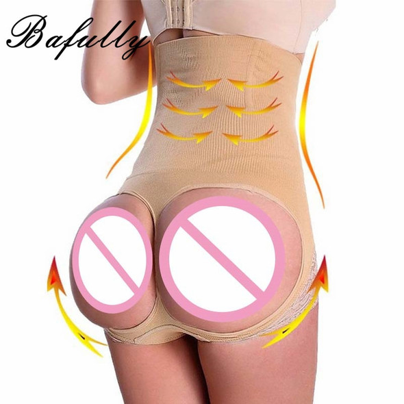 Women Butt Lifter and Tummy Control Panties Bum Lifting Hot Body Shapers Slimming Underwear Hip Up Control Lifter Buttock Short