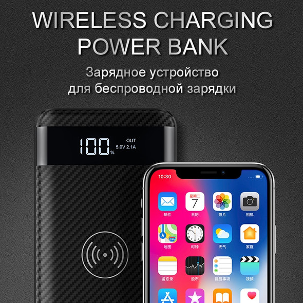 HOCO QI Wireless Charger Power Bank 10000mah with Digital Display 5V 2.1A External Battery Powerbank for iphone X Samsung Xiaomi