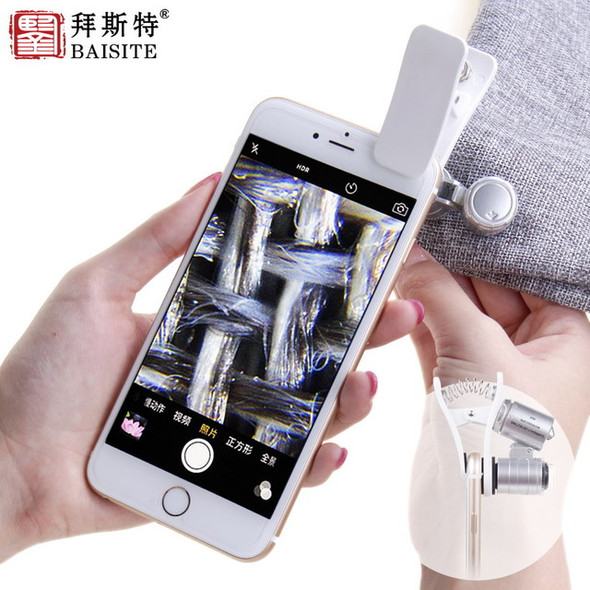 60x Pocket Microscope Camera Loupe Magnifying Glass with LED Lights UV Currency Detector and Clip-on Match any Smartphone
