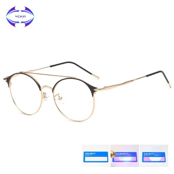 Anti Blue Light Blocking Filter Glasses