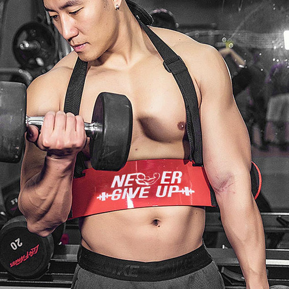 Biceps Arm Blaster