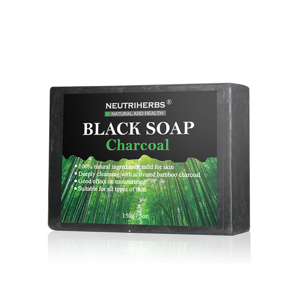 White Soap Black Bamboo Charcoal Handmade Soap African Black Moisturizing Anti Acne  Acne treatment,Oil-Control,Moisturizing