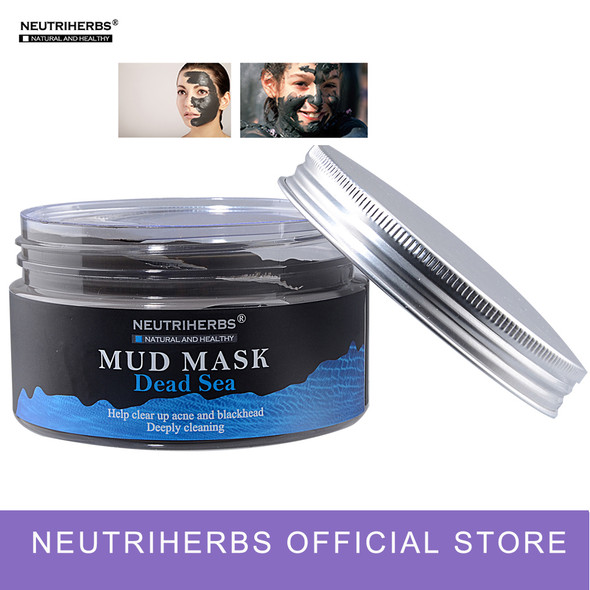NEUTRIHERBS Dead Sea Mud Black Mask Blackhead Remover Peel-off Facial Mask Face Cleanser Anti Acne Masker 250g/pc
