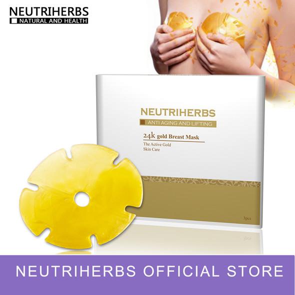 24k Gold Collagen Exfoliating Breast Mask Anti Wrinkle Breast Skin Care 6pcs
