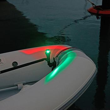Railblaza Portable Bi-Colour Illuminate iPS Navigation Light - at night