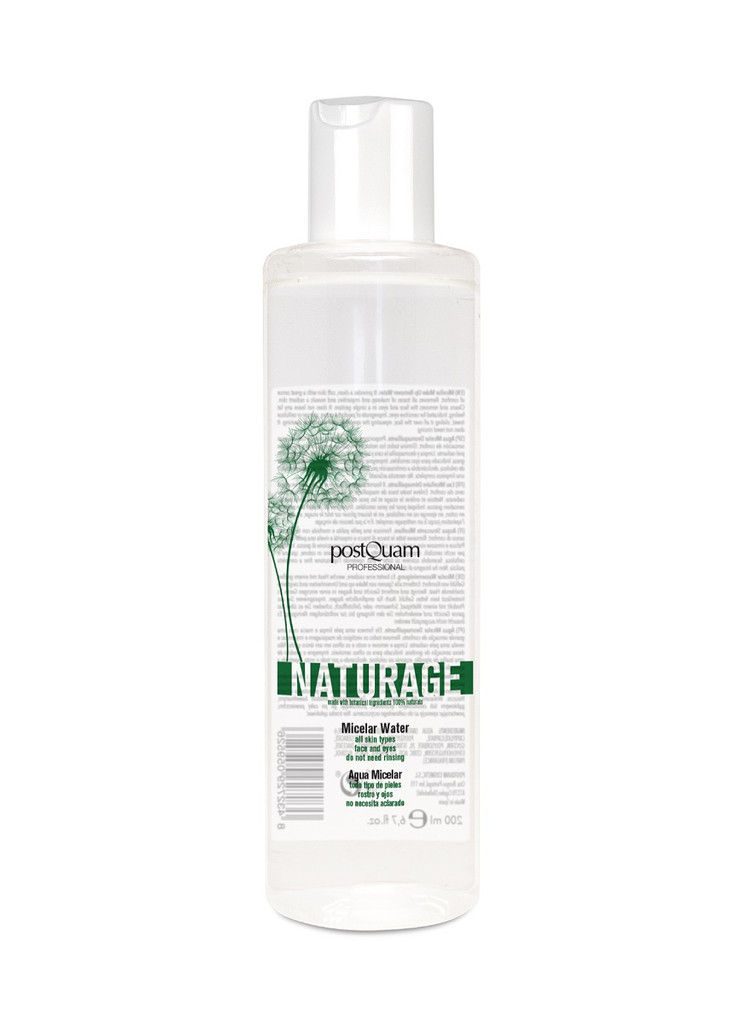 Naturage Organic Micellar Water 200ml
