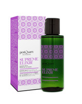 PostQuam Supreme Elixir Passionfruit Massage Oil 100ml
