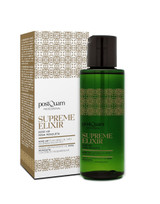 PostQuam Supreme Elixir Rose Hip Massage Oil 100ml
