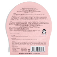 Kocostar Firming & Vitality Cherry Blossom Lip Mask (Single)
