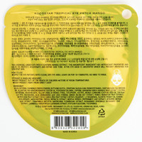 Kocostar Mango Rejuvenating Under Eye Patch - 1 Pair