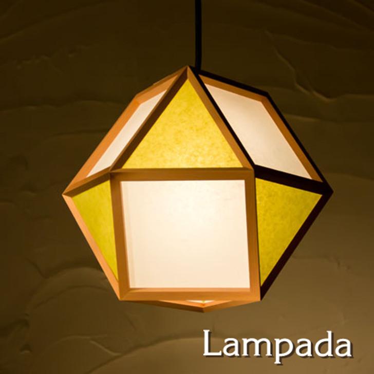 Mato Color Pendant Light AP830-F