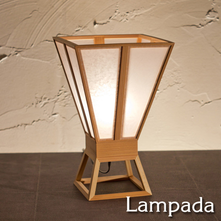 Hai Stand Light A531-Hemp+Spring