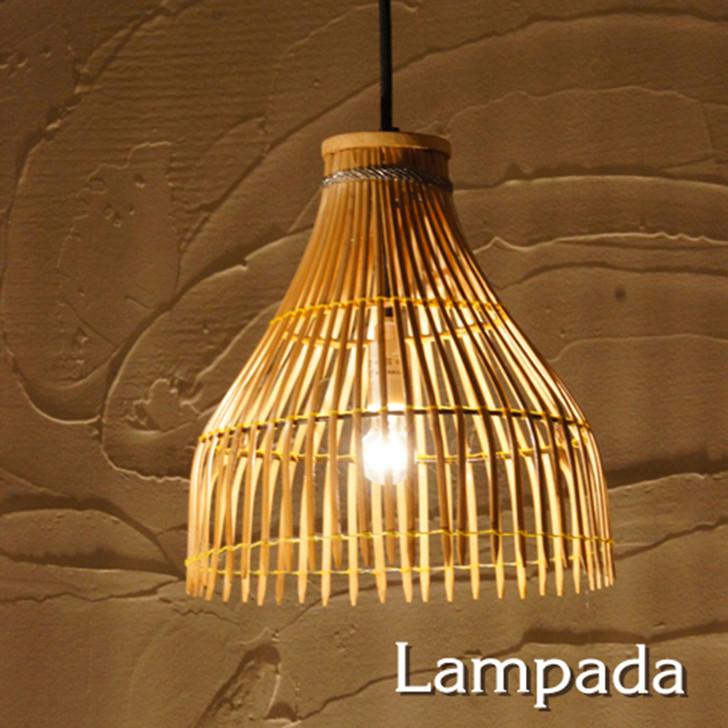 Lampada Bamboo Pendant Light IDP112