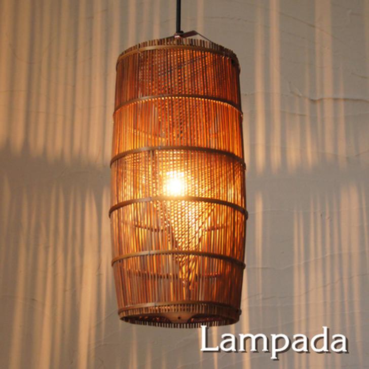 Lampada Bamboo Pendant Light IDP113