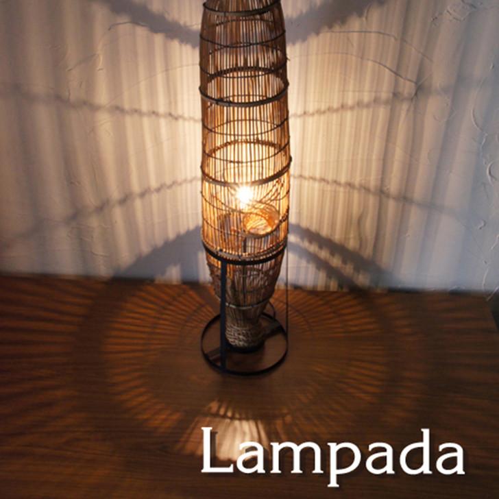 Lampada Bamboo Stand Light IDS120