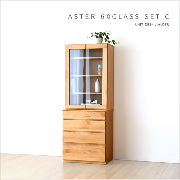 Aster Glass 60