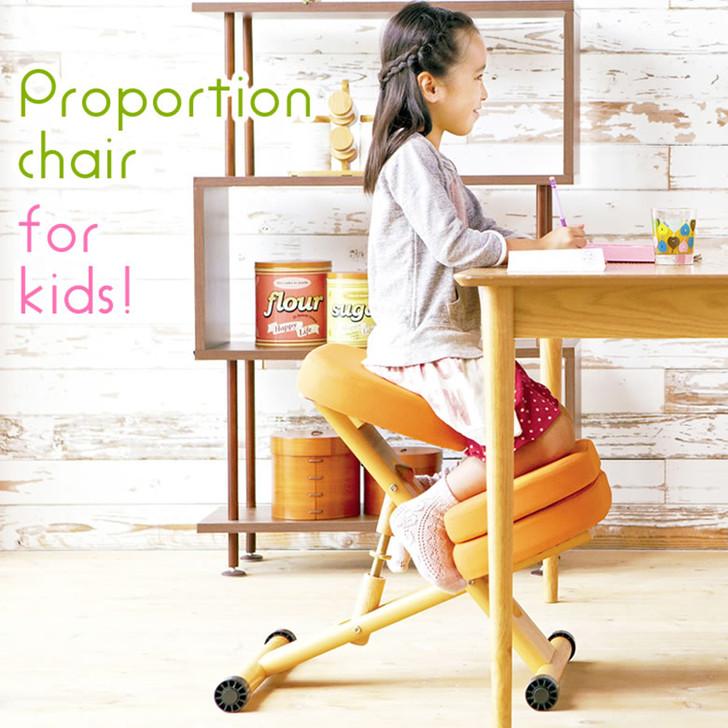 Miyatake Proportion Chair (For Kids)