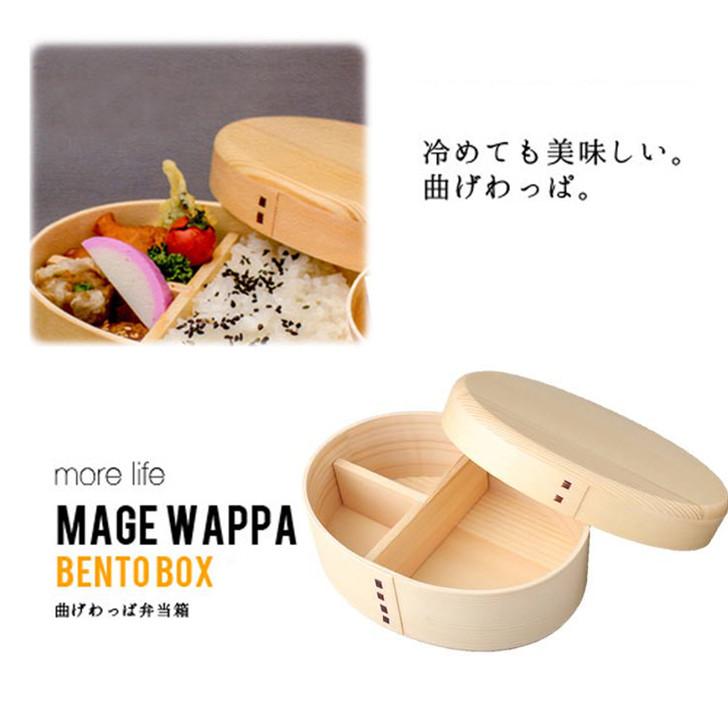 Bento Box Life01