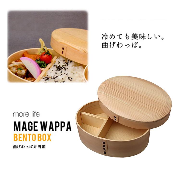 Bento Box BR1W