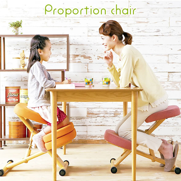 Miyatake Proportion Chair