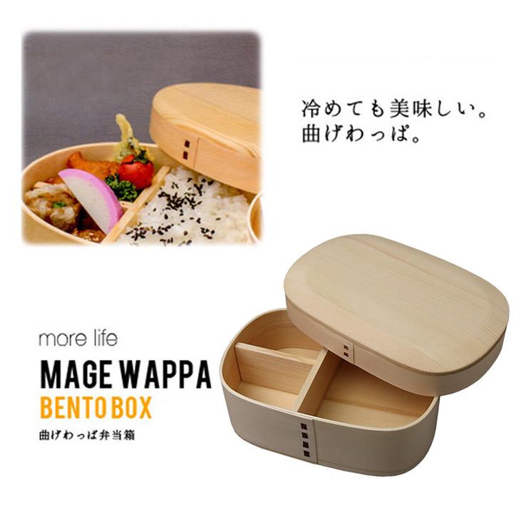 Bento Box BR3W