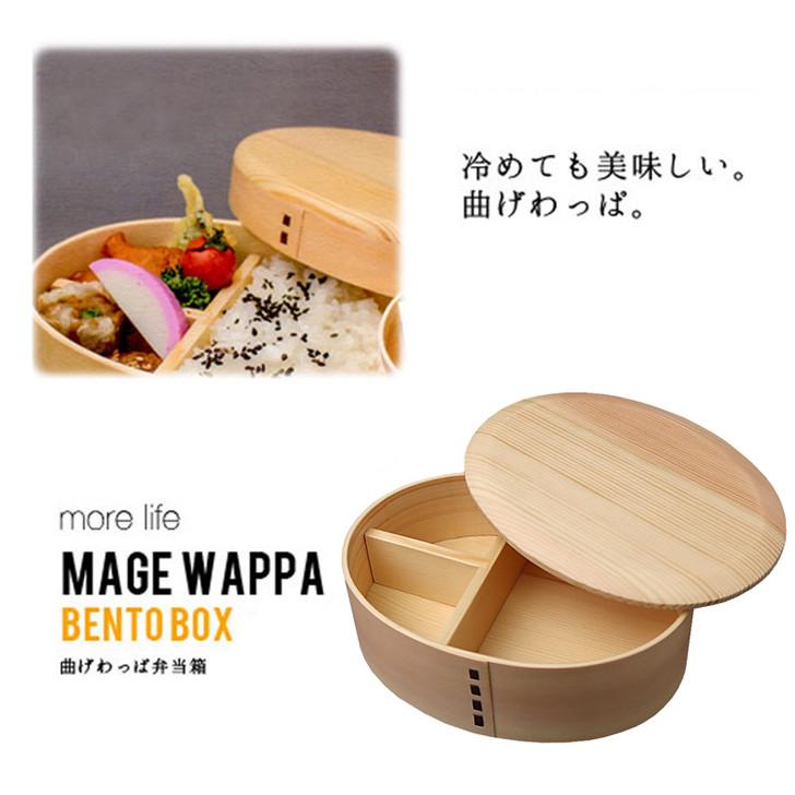 Bento Box BR5W