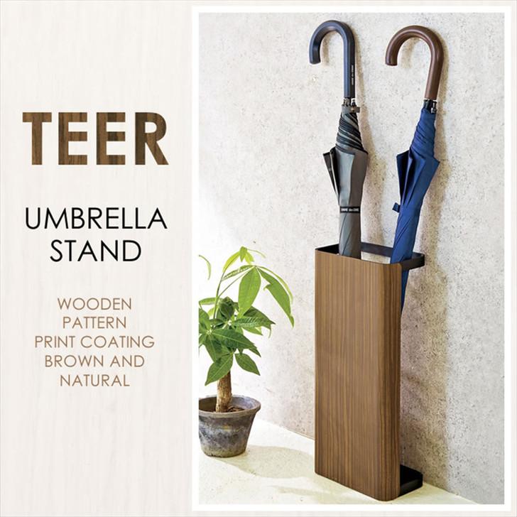 Miyatake Teer Umbrella Stand
