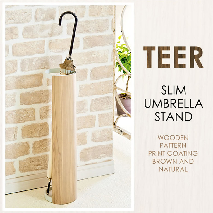 Miyatake Teer Slim Umbrella Stand