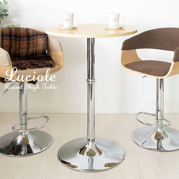 MIYATAKE Round Bar Table Luciole