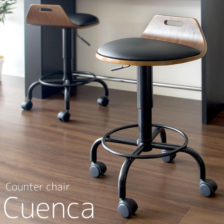 Miyatake Counter Chair Cuenca