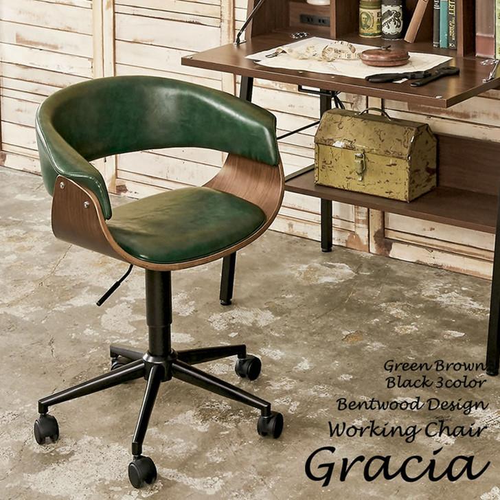 Miyatake Counter Work Chair Gracia