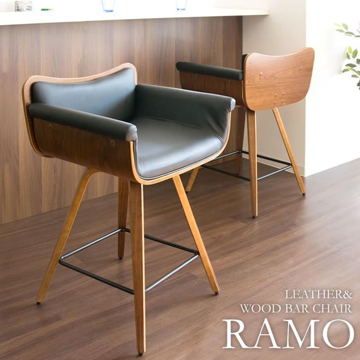 Miyatake Leather Bar Chair Ramo