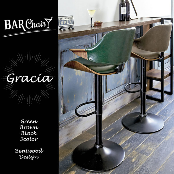 Miyatake Bar Chair Gracia