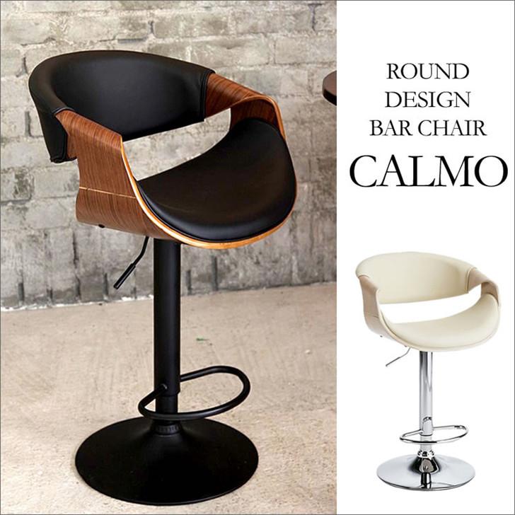 Miyatake Bar Chair Calmo