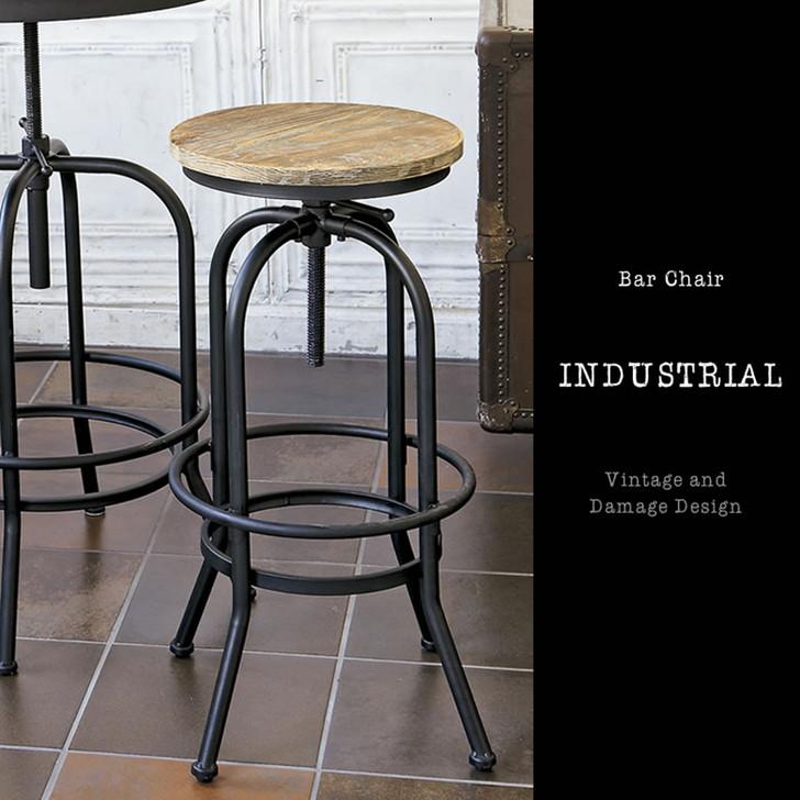 Miyatake Industrial Bar Stool Design Classic