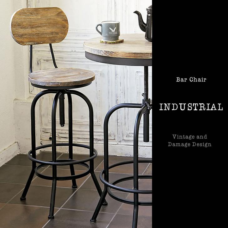 Miyatake Industrial Bar Chair Design Classic